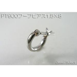 PT900 プラチナ 1.5×8 フープピアス片耳用|jewelselect