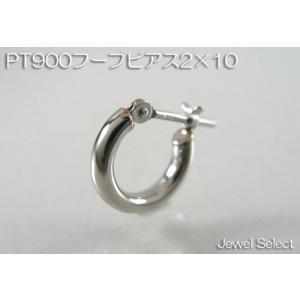 PT900 プラチナ 2×10 フープピアス片耳用|jewelselect