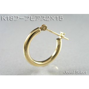 K18 イエローゴールド 2×15 フープピアス片耳用|jewelselect