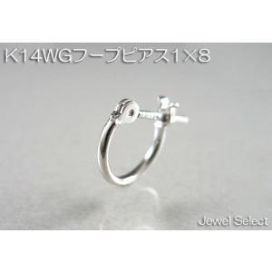 K14WG ホワイトゴールド 1×8 フープピアス片耳用|jewelselect