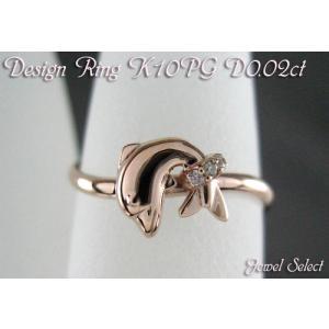 K10PG ピンクゴールド ダイヤモンド リング メレドルフィン D0.02ct 指輪|jewelselect