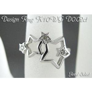 K10WG ダイヤモンド リング メレスター D0.02ct 指輪|jewelselect