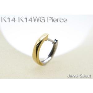 K14 イエローゴールド K14WG ホワイトゴールド コンビリバーシブル スタンダード リングピアス方耳用|jewelselect