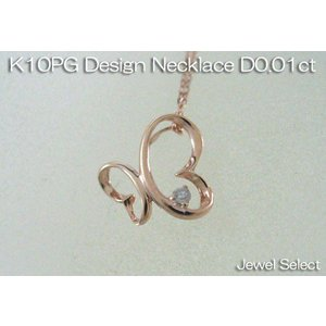 SALE K10PG ピンクゴールド ダイヤモンド 蝶々 ネックレス D0.01ct|jewelselect