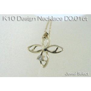SALE K10 イエローゴールド ダイヤモンド 四葉ネックレス D0.01ct|jewelselect
