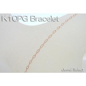 K10PG ピンクゴールド ブリルサークル ブレスレット 18cm|jewelselect