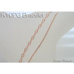 K10PG ピンクゴールド 2連デザインチェーン ブレスレット 18cm|jewelselect