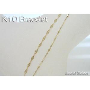 K10 イエローゴールド 2連デザインチェーン ブレスレット 18cm|jewelselect