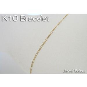 K10 イエローゴールド フィガロチェーン ブレスレット 18cm|jewelselect