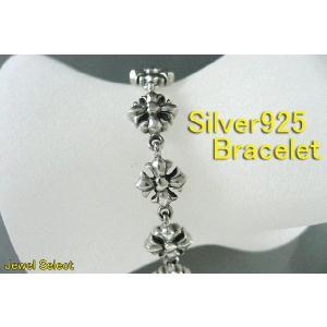 シルバー925 ブレスレット ユリの紋章 18cm|jewelselect