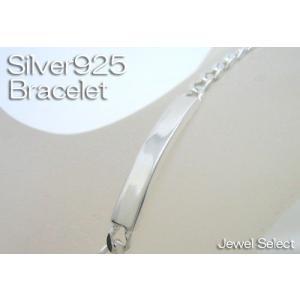 シルバー925 プレート&4面喜平ブレスレット20cm|jewelselect