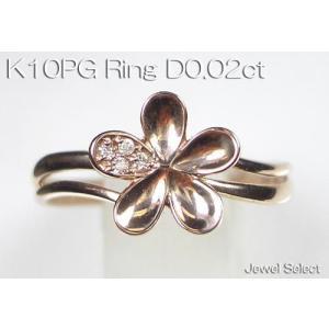 K10PG フラワー ダイヤモンド リング D0.02ct 指輪|jewelselect