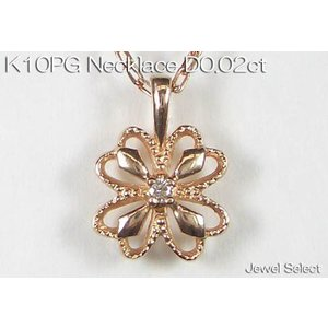 K10PG ピンクゴールド フラワー ダイヤモンド ネックレス D0.01ct|jewelselect