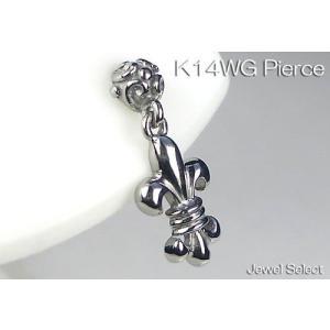 K14WG ホワイトゴールド ユリの紋章 スタッドピアス片耳用|jewelselect