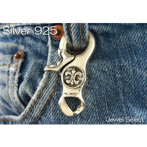 シルバー925 キーチェーン ユリの紋章|jewelselect