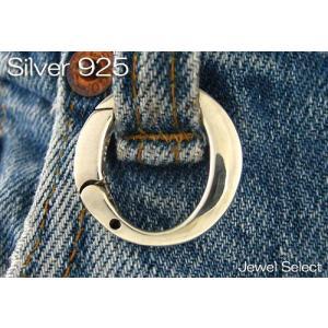 シルバー925 キーチェーン リング|jewelselect