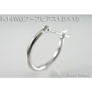 K14WG ホワイトゴールド 1.5×15 フープピアス片耳用|jewelselect