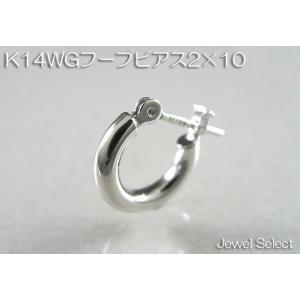 K14WG ホワイトゴールド 2×10 フープピアス片耳用|jewelselect
