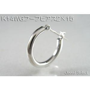 K14WG ホワイトゴールド 2×15 フープピアス片耳用|jewelselect