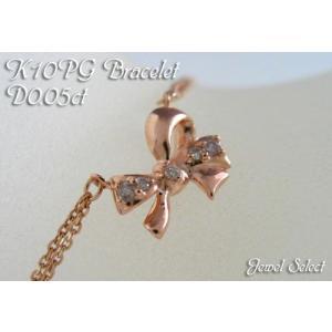 K10PG ピンクゴールド ブレスレット/リボン ダイヤ0.05ct 18cm|jewelselect