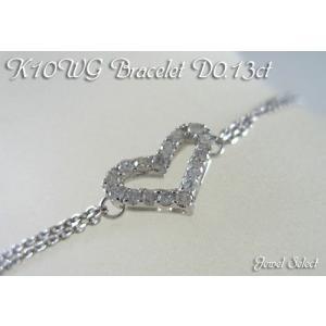 K10WG ホワイトゴールド ブレスレット/ハート ダイヤ0.13ct 18cm|jewelselect