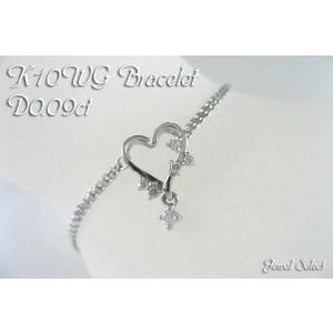 K10WG ホワイトゴールド ハート ダイヤモンド ブレスレット 0.09ct 18cm|jewelselect