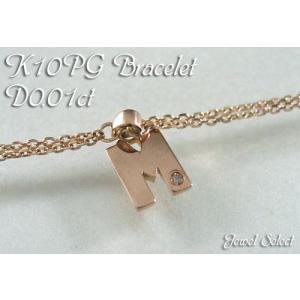 K10PG ピンクゴールド ブレスレット アルファベットM ダイヤ0.01ct 18cm|jewelselect