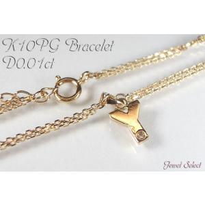 K10PG ピンクゴールド アルファベットY ブレスレット ダイヤモンド 0.01ct 18cm|jewelselect