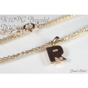 K10PG ピンクゴールド アルファベットR ブレスレット ダイヤモンド 0.01ct 18cm|jewelselect