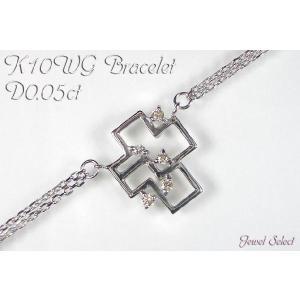 K10WG ホワイトゴールド クロス ブレスレット ダイヤモンド 0.05ct 18cm|jewelselect
