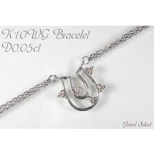 K10WG ホワイトゴールド 馬蹄 ブレスレット ダイヤモンド 0.05ct 18cm|jewelselect