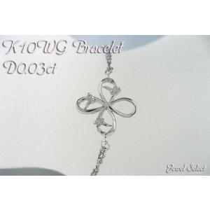 K10WG ホワイトゴールド 四葉 ブレスレット ダイヤモンド 0.03ct 18cm|jewelselect