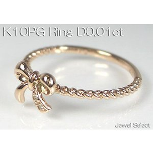 K10WG ホワイトゴールド リボン ダイヤモンド リング D0.01ct 指輪|jewelselect