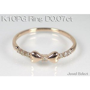 K10PG ピンクゴールド リボン ダイヤモンド リング D0.04ct 指輪|jewelselect