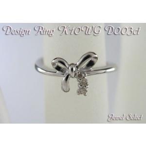K10WG ホワイトゴールド ダイヤモンド リング リボン D0.03ct 指輪|jewelselect