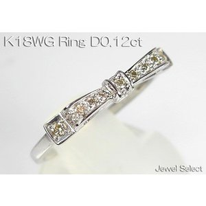 K18WG ホワイトゴールド リボン ダイヤモンド リング D0.12ct 指輪|jewelselect