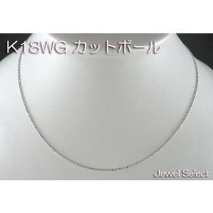 K18WG ホワイトゴールド カットボール ネックレス 40cm|jewelselect