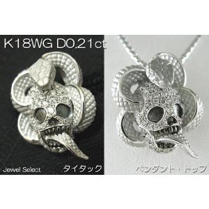 K18WG ホワイトゴールド タイタック ペンダント ネックレス 2タイプに変化 D0.21ct|jewelselect