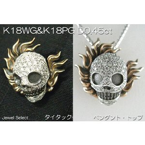 K18WG ホワイトゴールド K18PG ピンクゴールド タイタック ペンダント ネックレス 2タイプに変化 D0.45ct jewelselect
