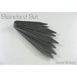 カラーキーパー スタンダードセット カラーステイ|jewelselect