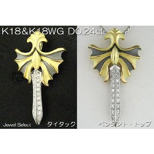 K18 イエローゴールド K18WG ホワイトゴールド タイタック ペンダント ネックレス 2タイプに変化 D0.24ct|jewelselect