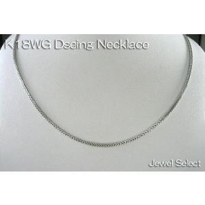 K18WG ホワイトゴールド ハートライン ネックレス 45cm jewelselect