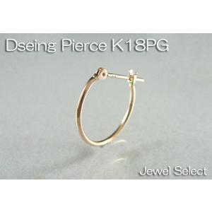 K18PG ピンクゴールド 1×15 フープピアス片耳用|jewelselect