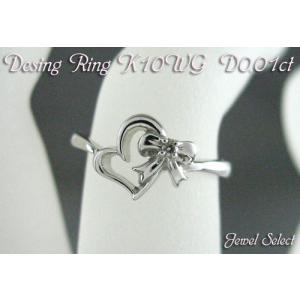 K10WG ホワイトゴールド ダイヤモンド リング ハート リボン D0.01ct 指輪|jewelselect