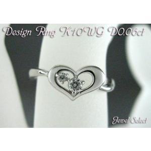 K10WG ホワイトゴールド ダイヤモンド リング ハート D0.06ct 指輪|jewelselect