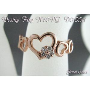 K10PG ピンクゴールド ダイヤモンド リング D0.03ct 指輪|jewelselect