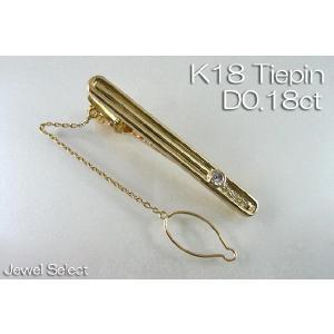 K18 イエローゴールド ネクタイピン(落下防止チェーン付き) ダイヤモンド D0.18ct|jewelselect