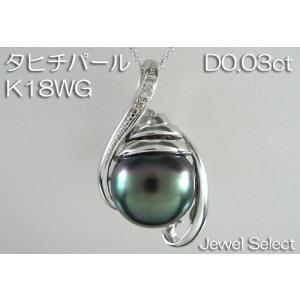 K18WG 上質タヒチパール 黒蝶貝11mm大珠 D0.03ct|jewelselect