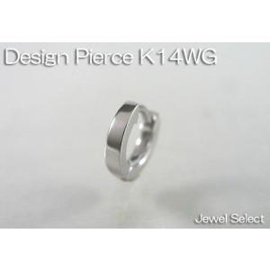 K14WG ホワイトゴールド プレーン リングピアス片耳用 小|jewelselect