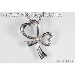 K10WG ホワイトゴールド リボン ダイヤモンド ネックレス D0.01ct|jewelselect